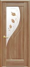 Міжкімнатні двері Прима зі склом