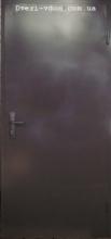 Стилгард (Кам-Трейд) Металл-Вагонка