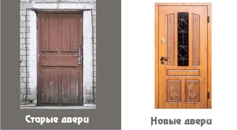 защитить входную дверь